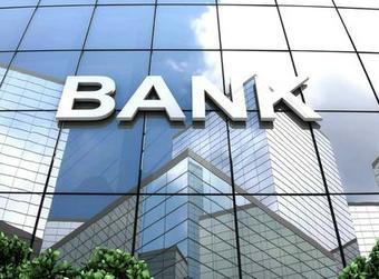外币兑换在哪个银行?
