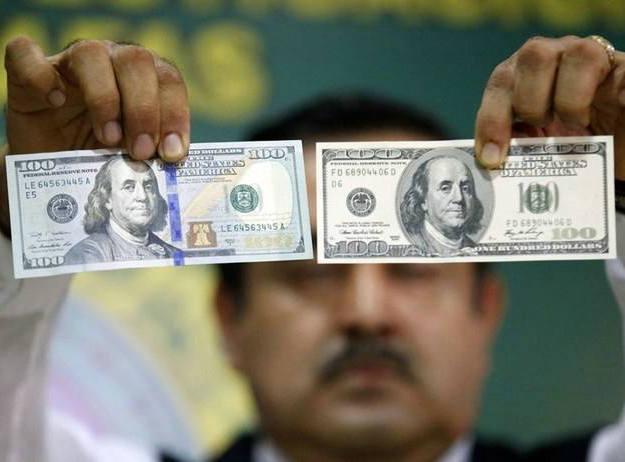 美元现钞票面特征有哪些?(第一期)