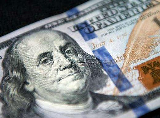 美元现钞票面特征有哪些?(第二期)